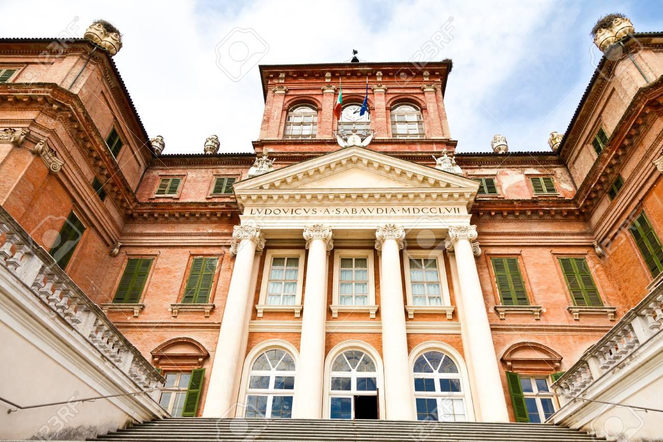 Italy - Piemonte region. Racconigi Royal Castle entrance Stock Photo - 17465340
