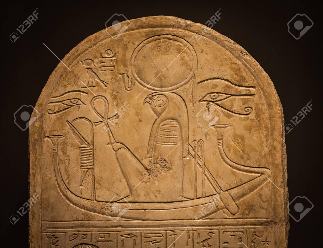 Ra や日時は、古代エジプト太陽...