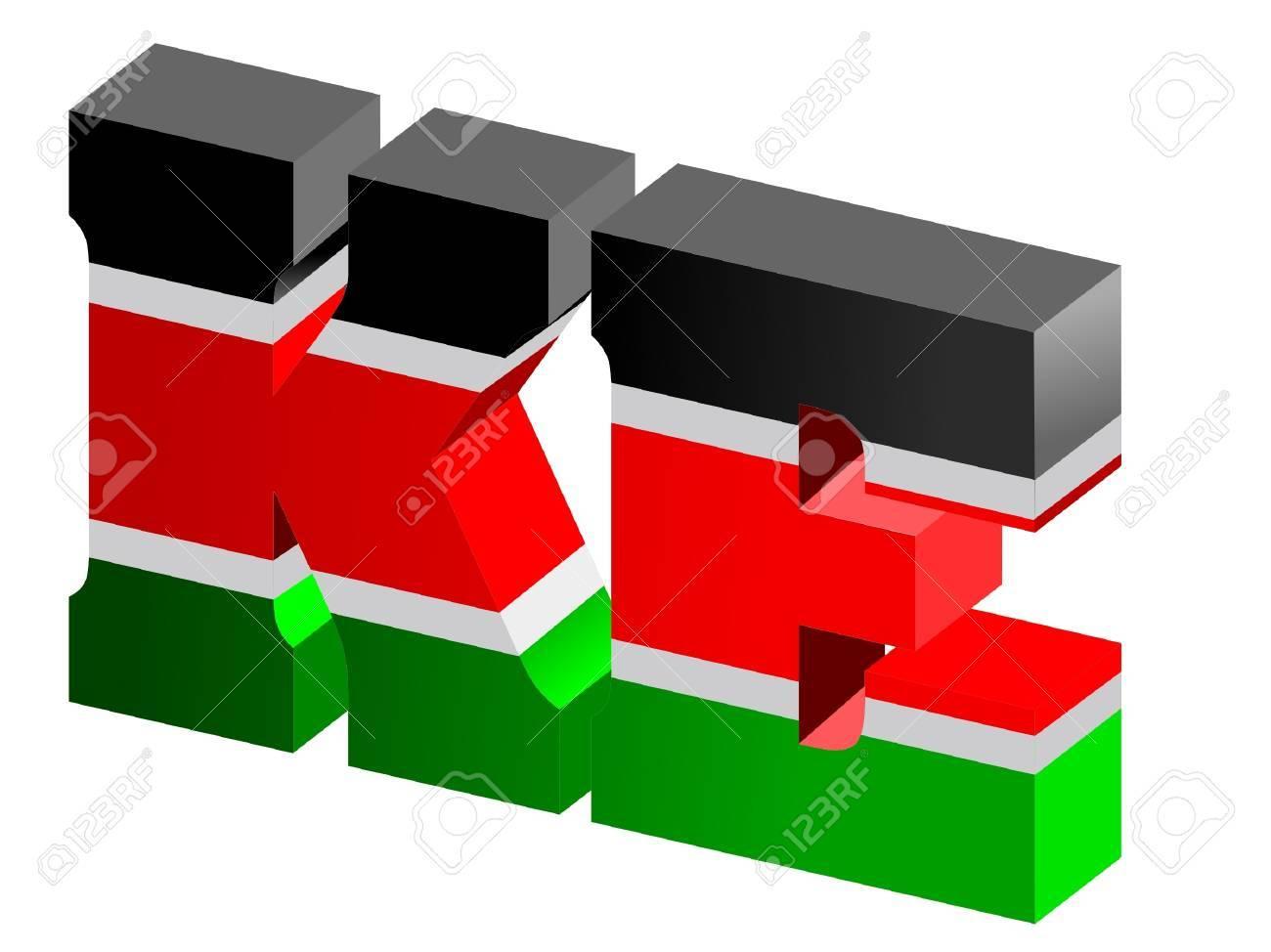 vector Internet top-level domain of Kenya Stock Vector - 11752398