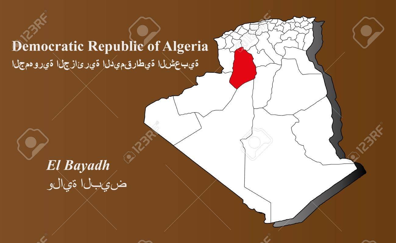 Carte Algerie El Bayadh.Algerie Carte En 3d Sur Fond Brun El Bayadh A Souligne