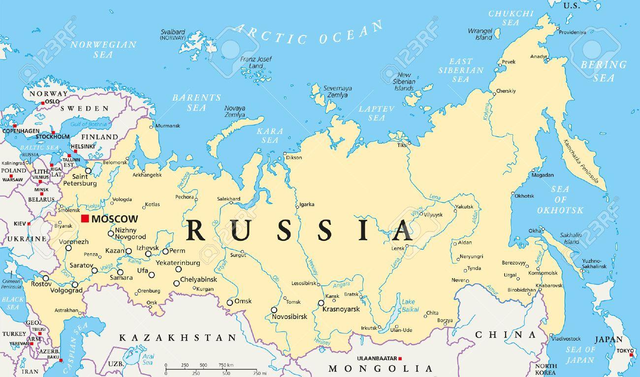 Mapa Politico De Rusia Actual.Mapa Politico De Rusia Con Un Capital De Moscu