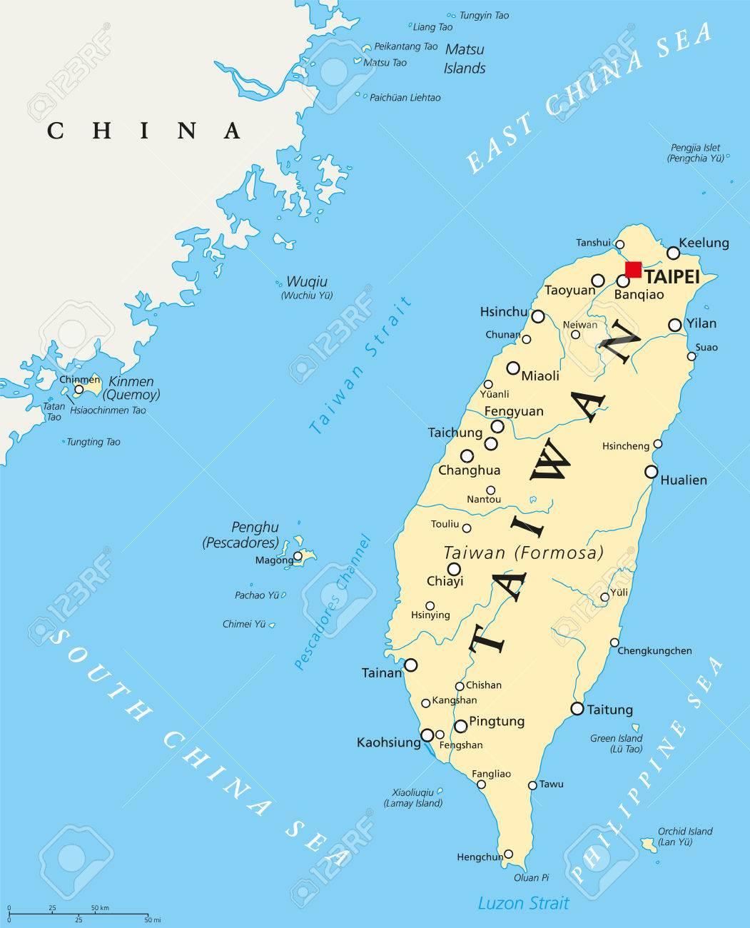 台湾、中華民国、台北の首都で政...