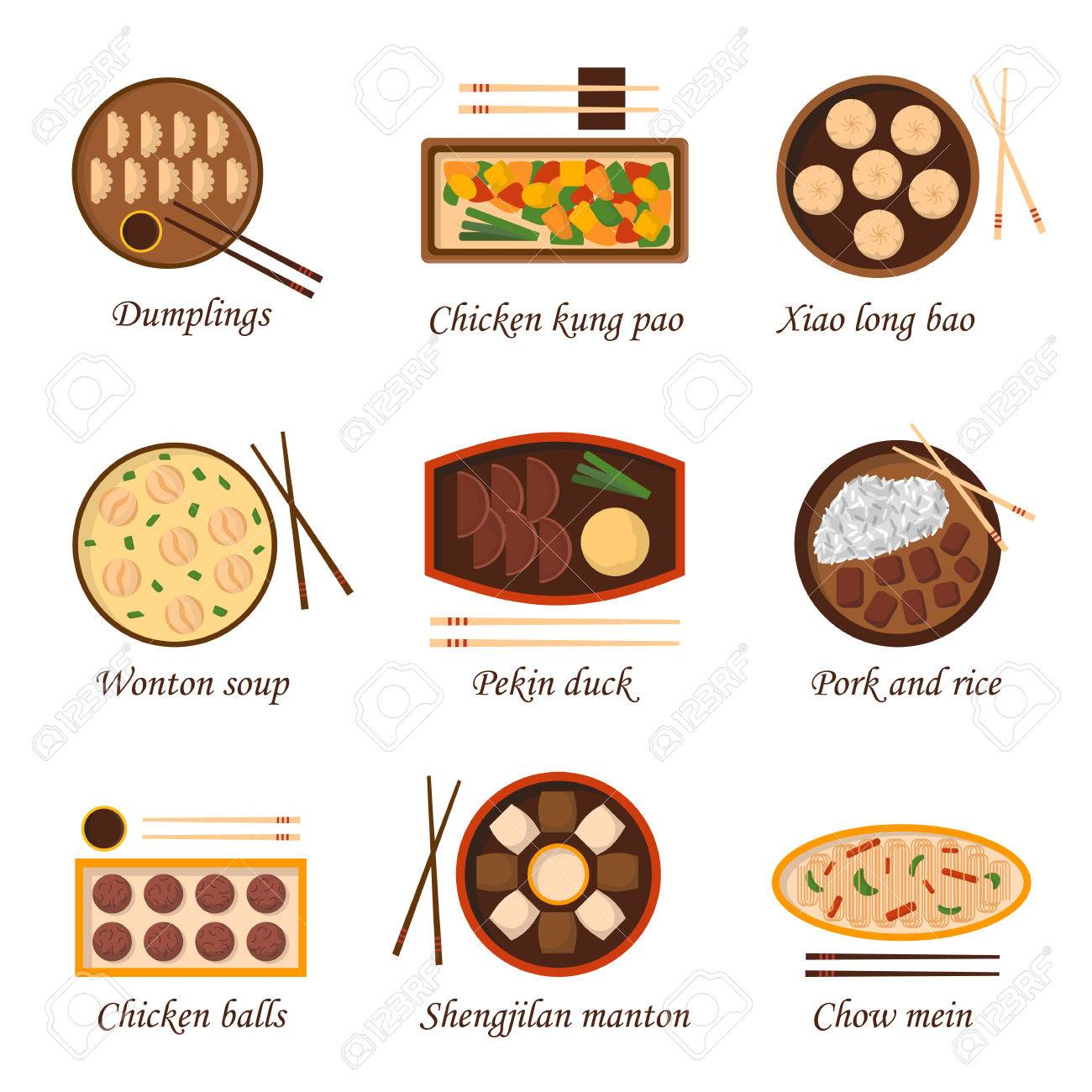 漫画かわいい中華料理料理イラストのイラスト素材ベクタ Image 59585113