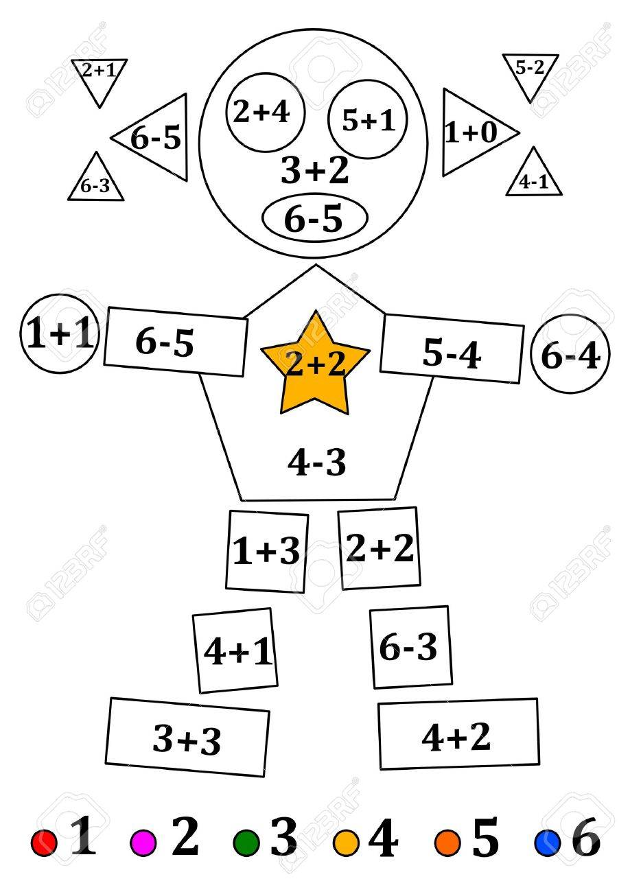 figure of geometric shapes with numerical examples for little