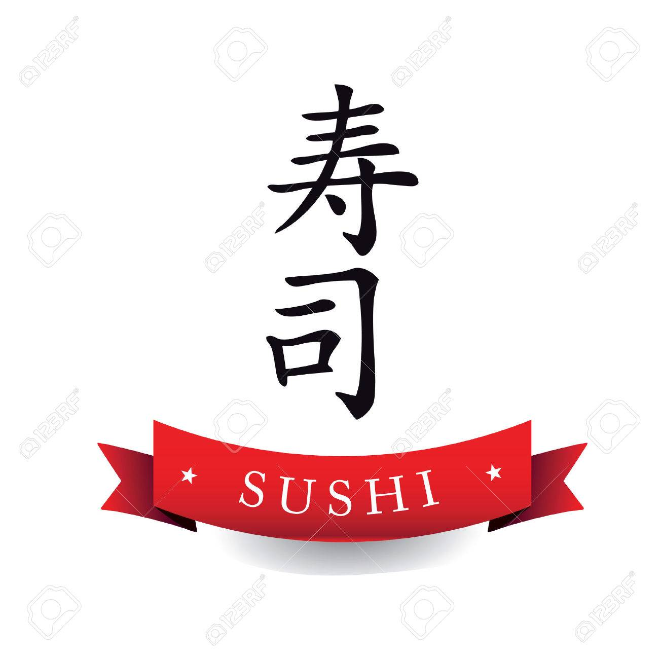 Sushi bar menu with japanese characters Stock Vector , 37533643