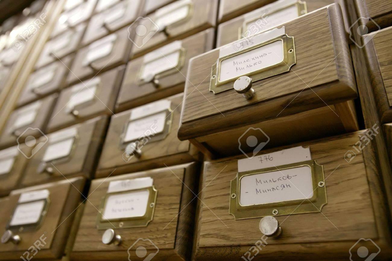 Library catalog, archive, a box file, a card search фотограф.