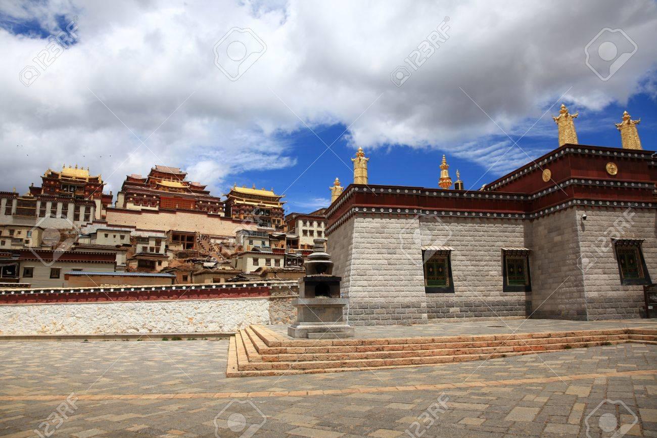 Resultado de imagem para Mosteiro de Songzanlin