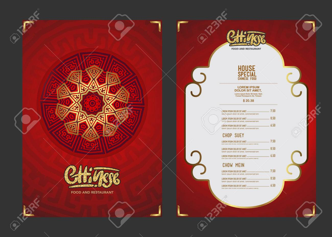 china food restaurant menu template royalty free cliparts vectors