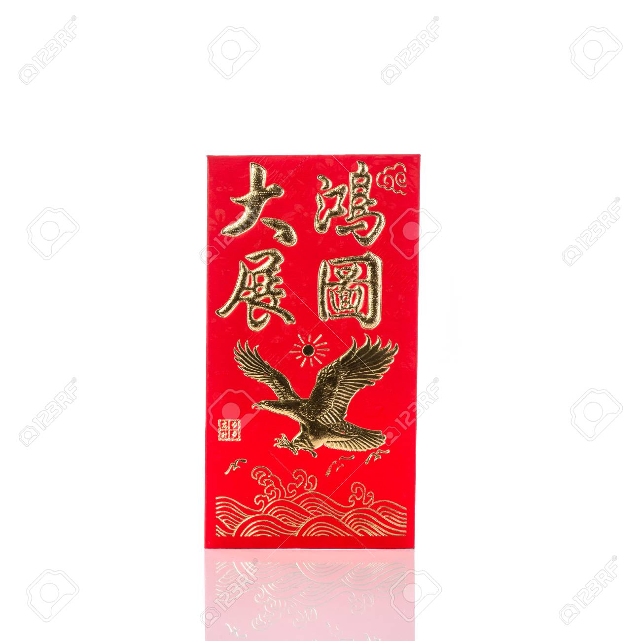 Chinese Red Envelope use in Chinese new year festival on white