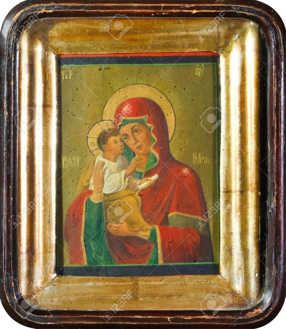 Antica Icona Slava Della Vergine Maria In Una Cornice In Legno ...