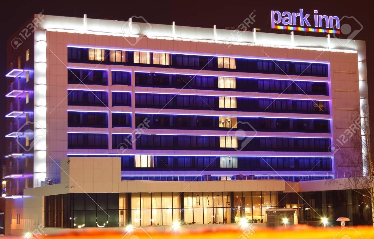 Modern building at night Stock Photo - 11987403