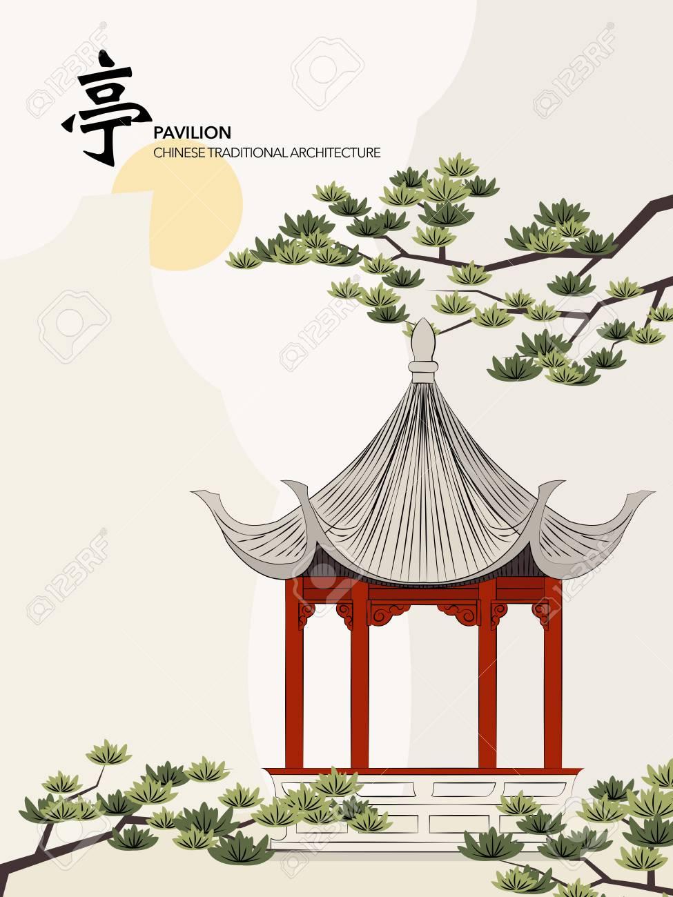 Gazebo Chinese Style Small Wooden Chinese Stock-Vektorgrafik (Lizenzfrei)  385121845