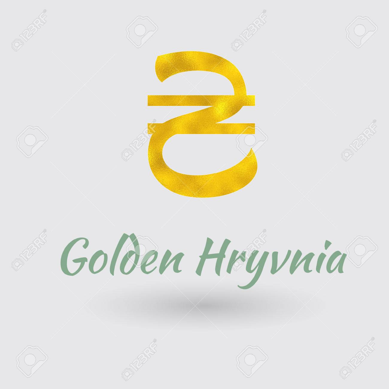 Symbol Of The Hryvnia Currency With Golden Texture Text With The