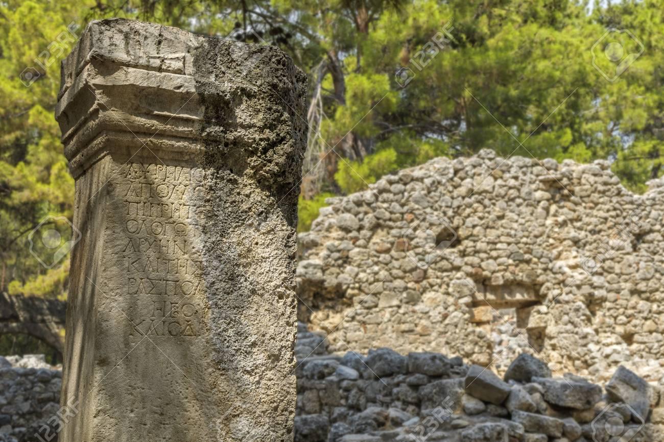 Case In Pietra Antiche : Antiche case pietra della cappadocia turchia u foto stock