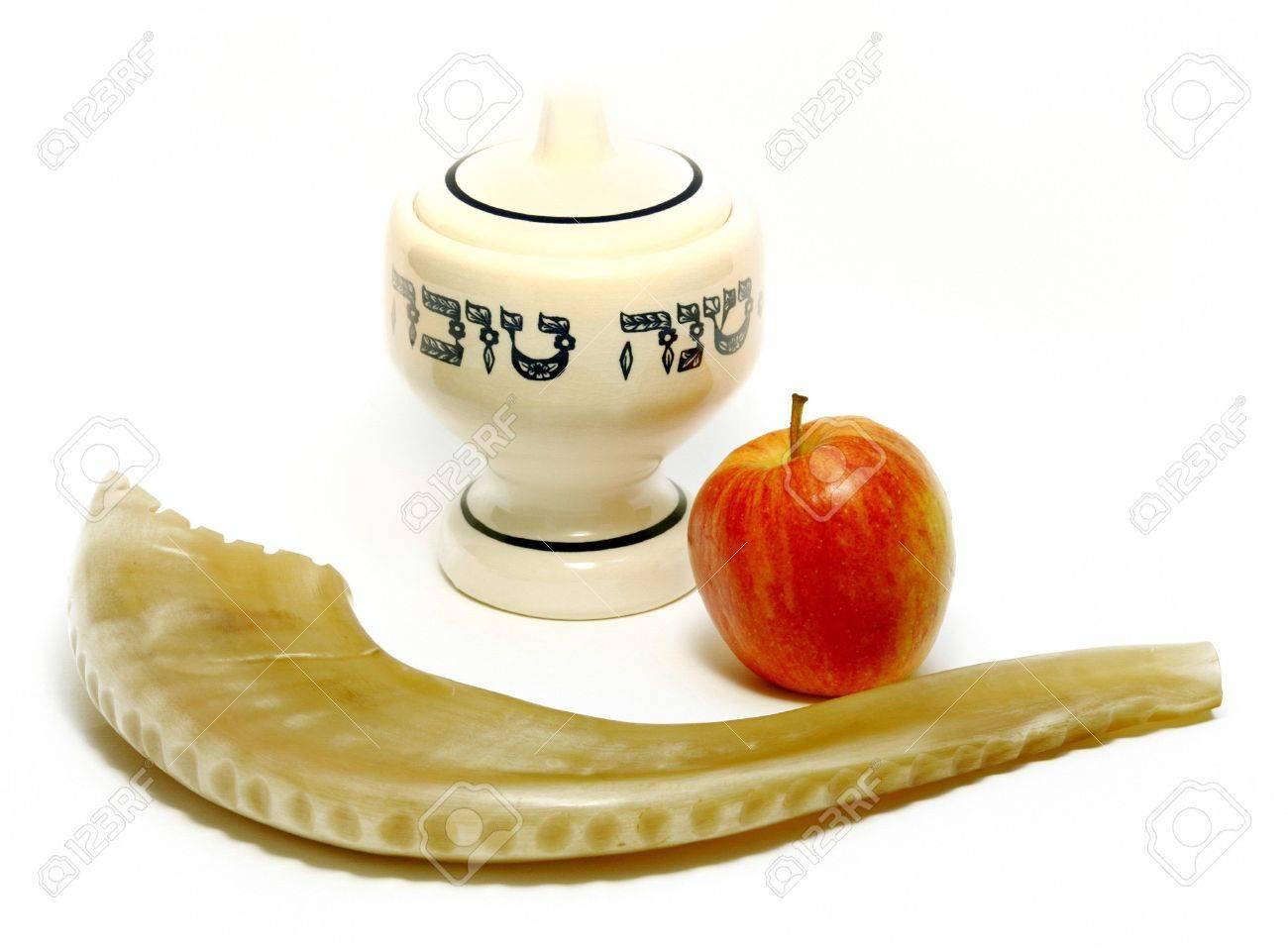 Symbols of Jewish New Year Stock Photo - 7714119