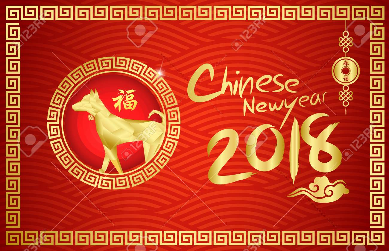 happy chinese new year 2018 with chinese symbol calligraphy fu text symbol for good fortune prosperity