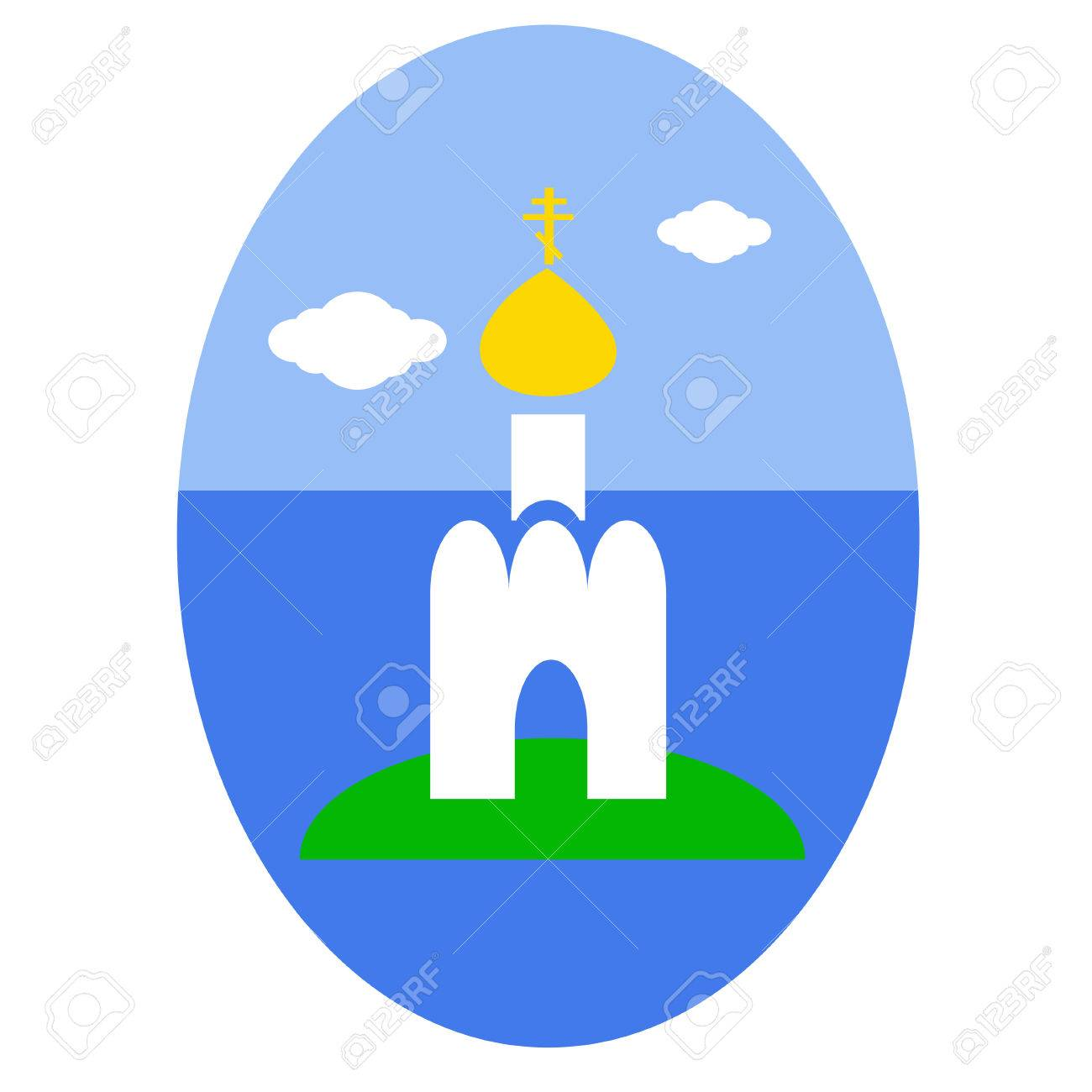 Russian Orthodox Church Easter Egg Sticker Royalty Free Cliparts