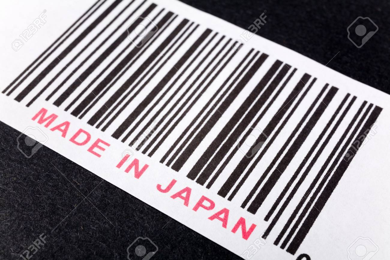 Made in Japan and barcode, business concept Stock Photo - 2871391