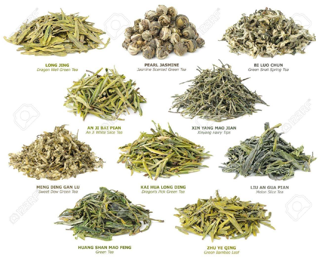 green tea chinese