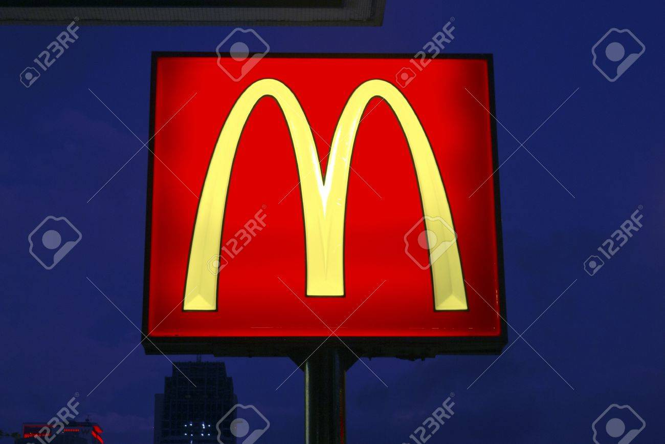Mcdonalds Stock Photo Picture And Royalty Free Image Image 11366547