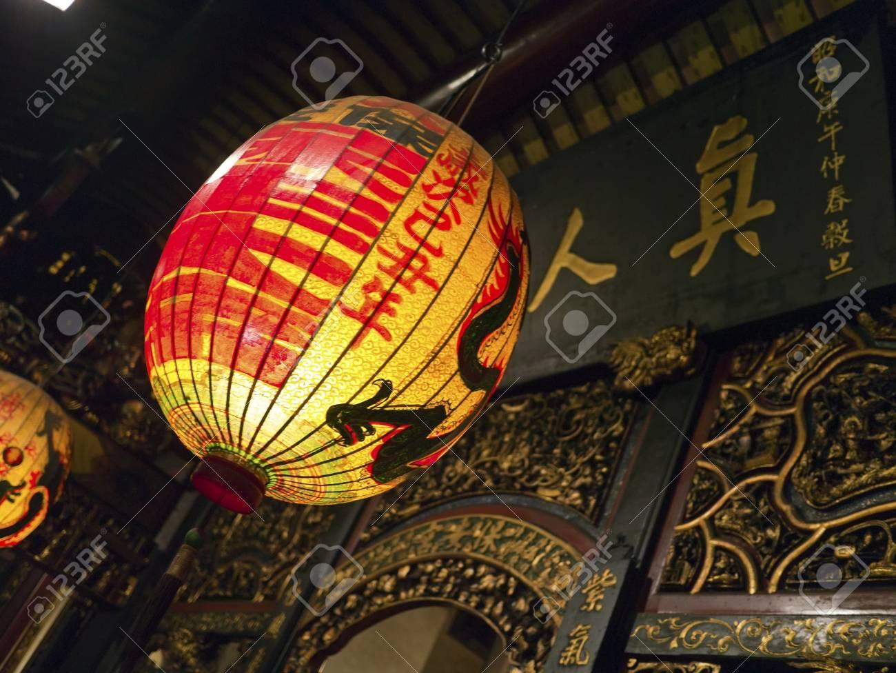 asia traditional religious lantern in bao an temple Stock Photo - 17244579
