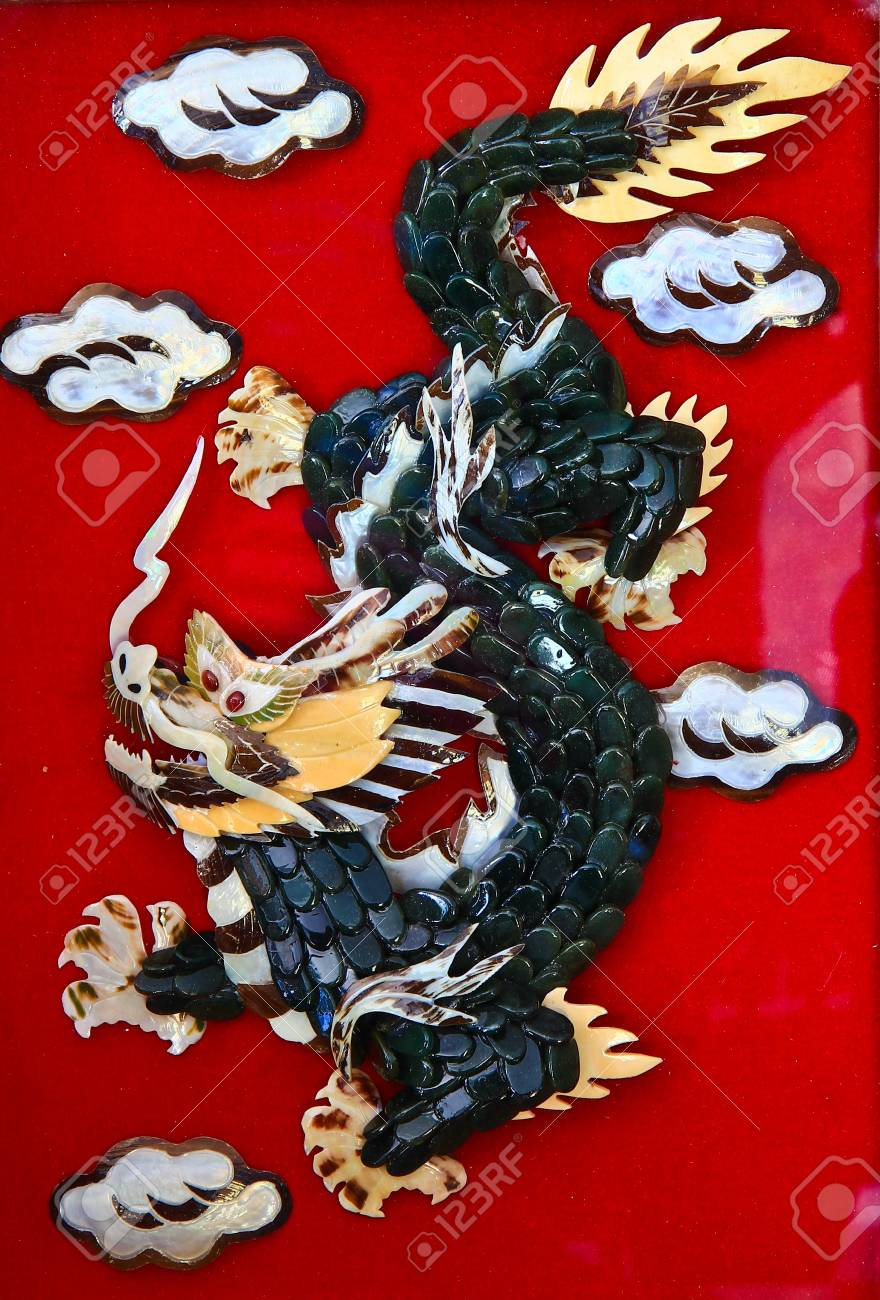 Dragon on the wall Stock Photo - 12587789