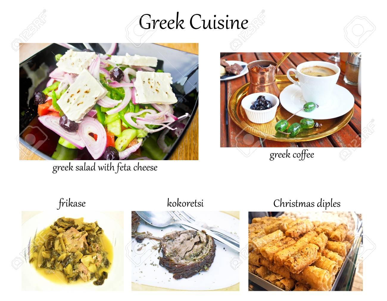 Collage Mit Griechischer Küche - Kaffee, Salat, Frikase, Kokoretsi ...