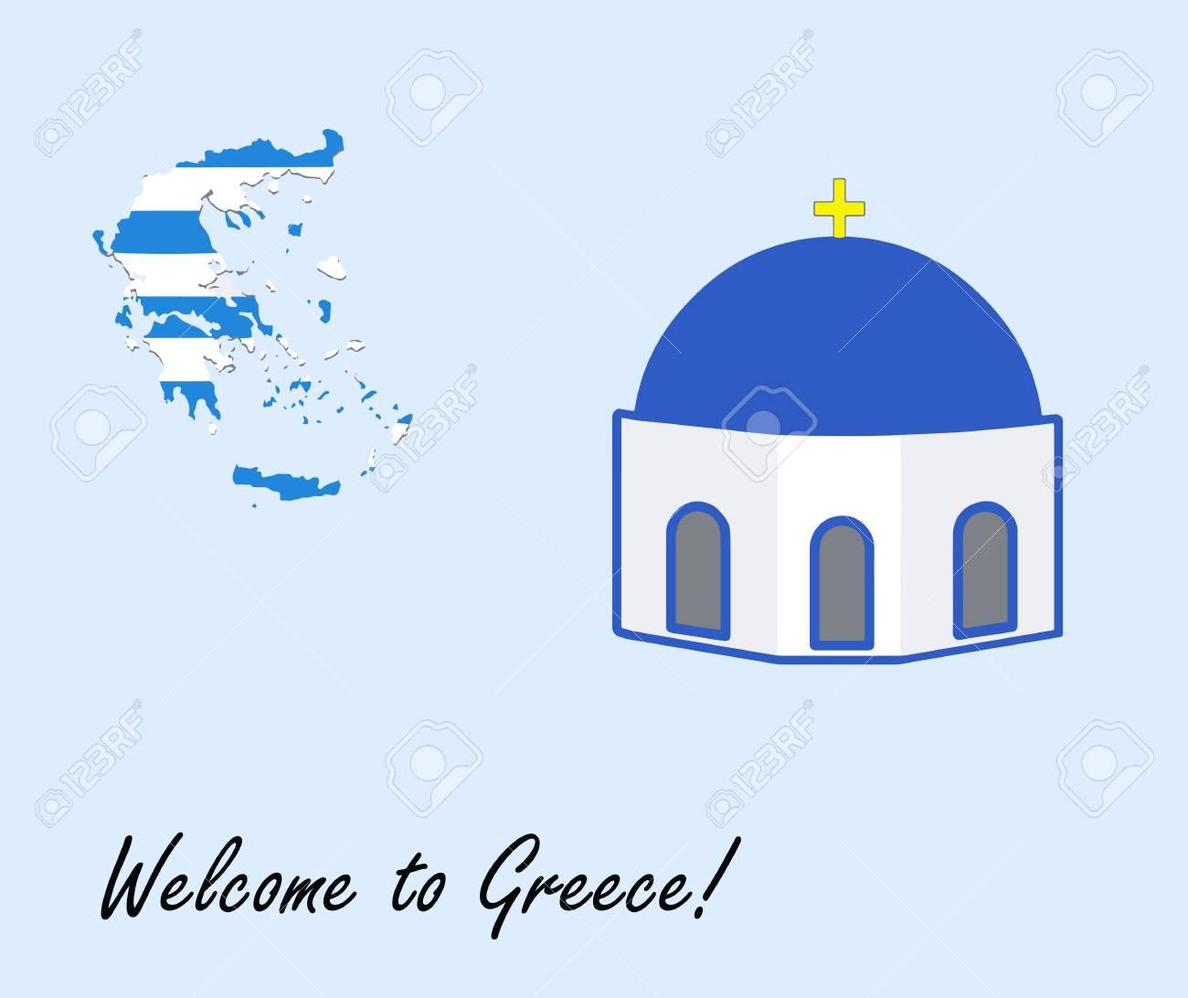 ギリシャの地図と青いチャペル イラスト ギリシャ ベクトル カードへ