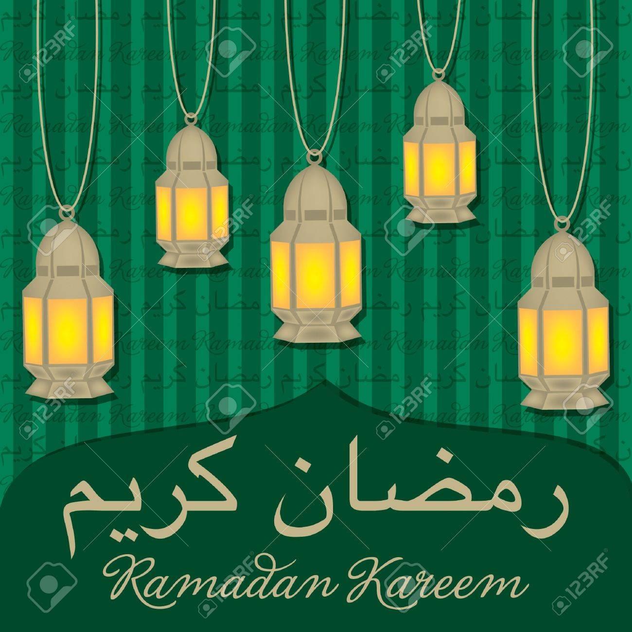 Green Ramadan greeting card Stock Vector - 19400982