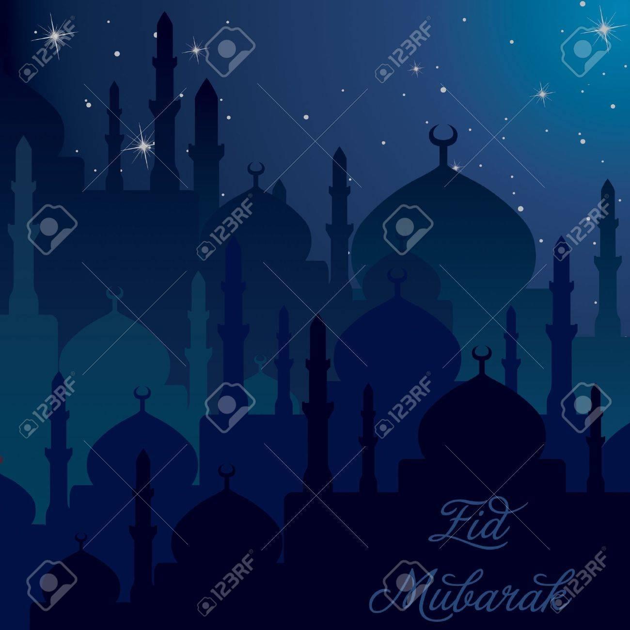 Dusk Mosques Eid Mubarak  Blessed Eid  card in vector format Stock Vector - 19644486