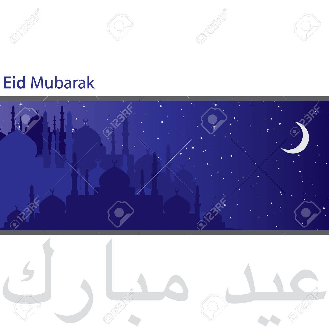 Blue city of Mosques Eid Mubarak  Blessed Eid  card in vector format Stock Vector - 19644470