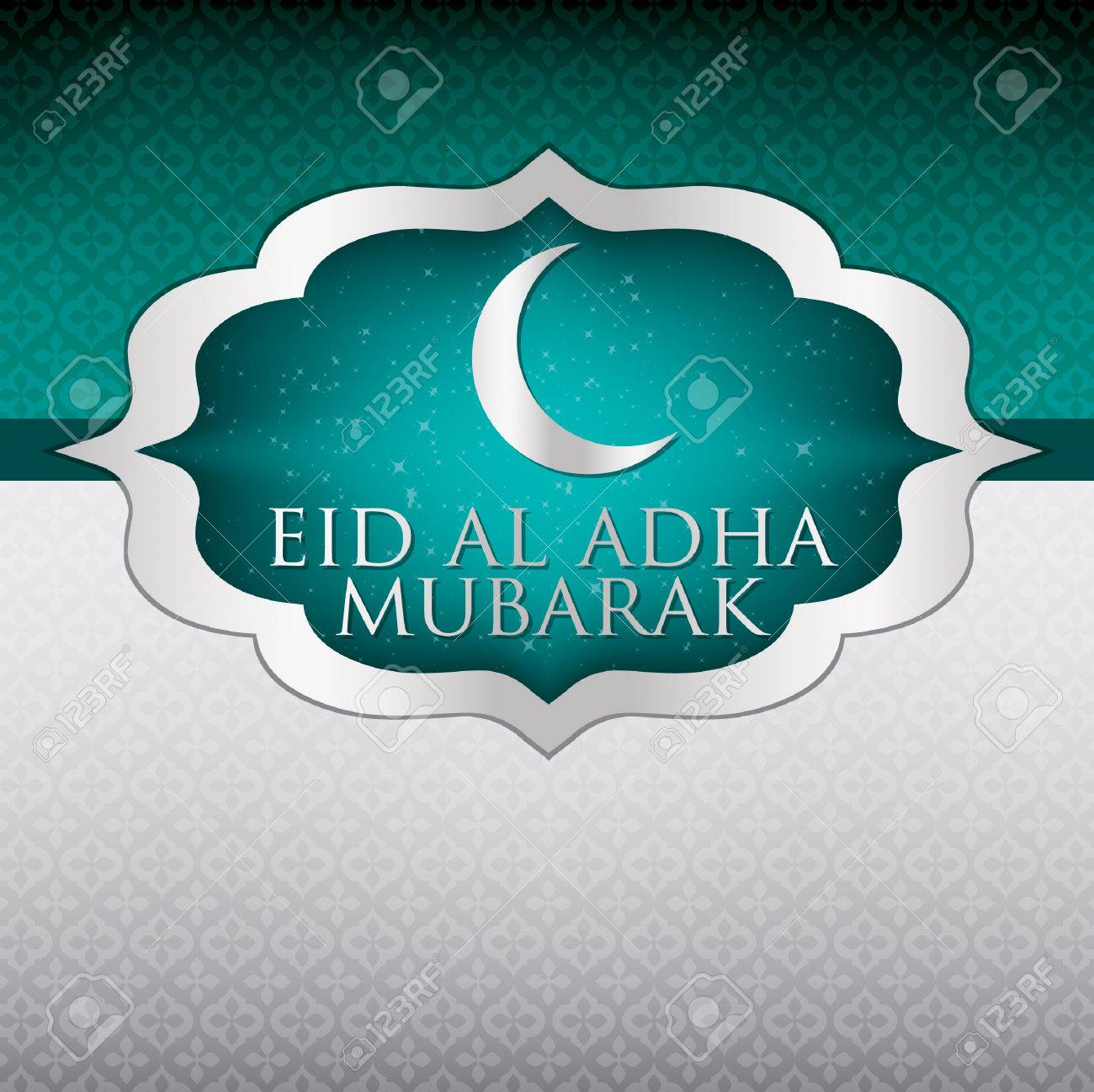 eid al adha card in vector format royalty free cliparts vectors