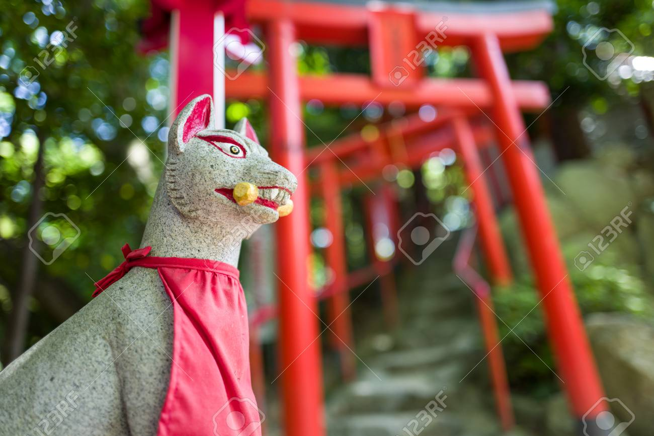 Dazaifu in Japan Standard-Bild - 83275840