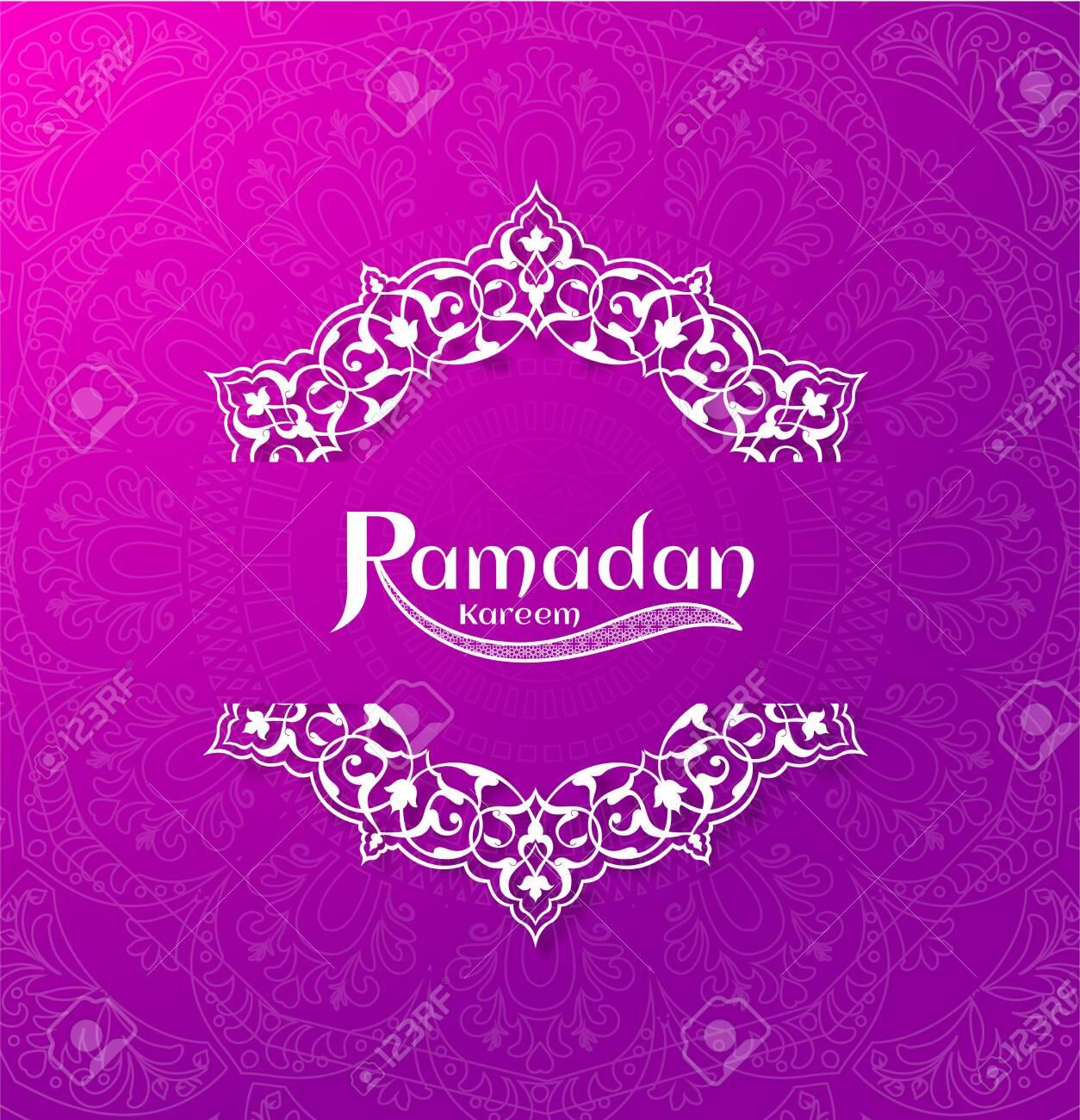Ramadan Kareem arabic calligraphy greeting card. design islamic with Gold moon Translation of text 'Ramadan Kareem ' islamic celebration ramadan calligraphy islamic calligraphy - 145568894