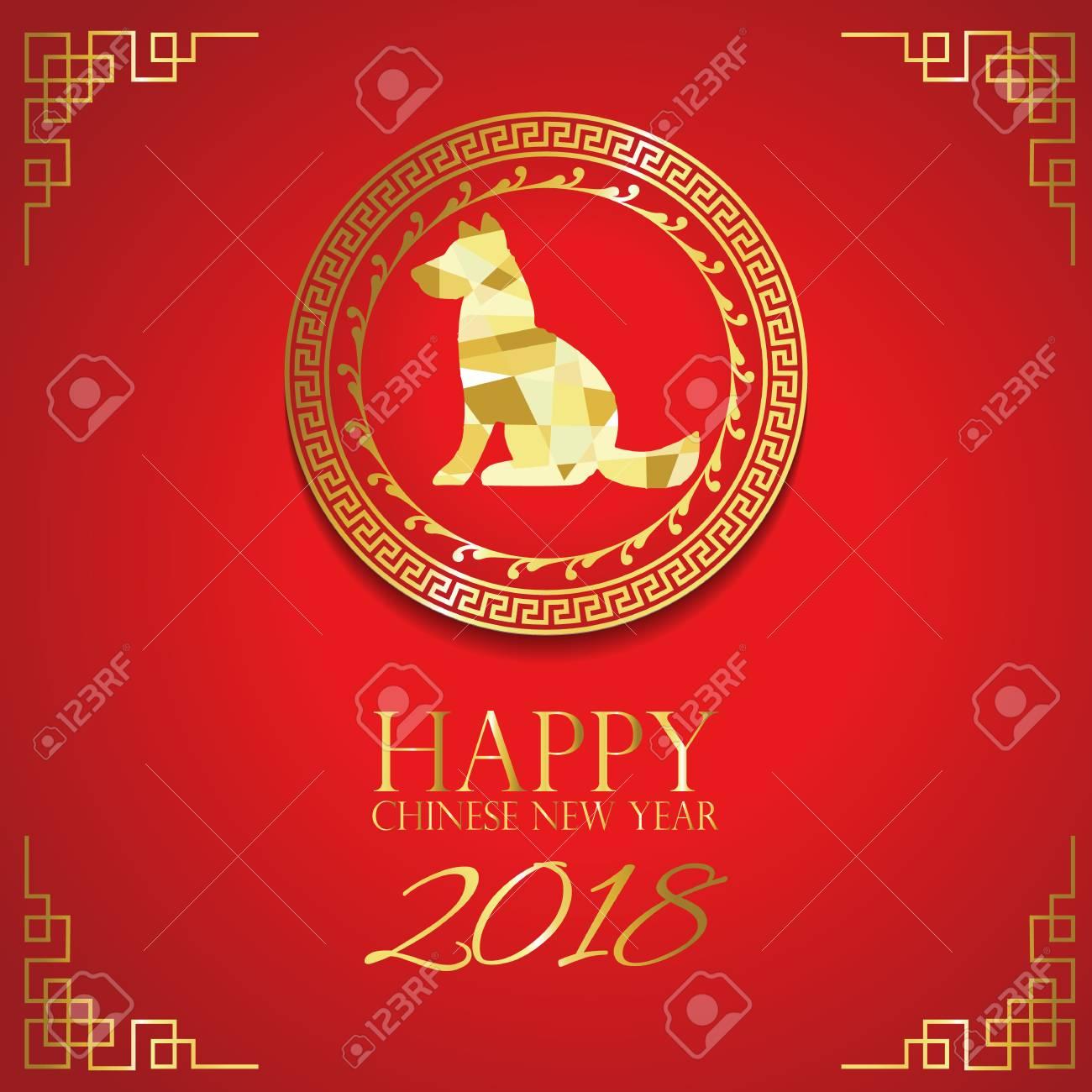 Goldrote Chinesische Karte Mit Hund, Welpe Chinesische ...