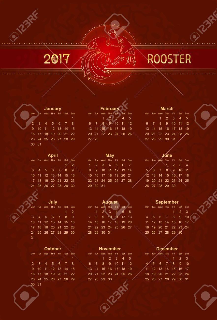 Calendario Oroscopo.Modello Di Calendario Per L Anno 2017 La Settimana Inizia Il Lunedi Calendario Con Numeri Settimanali Il 2017 E L Anno Del Gallo Di Fuoco