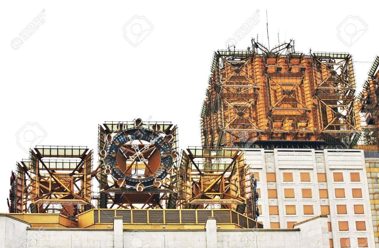 モスクワのロシア科学アカデミーのハイテク ビルディング の写真素材 ...