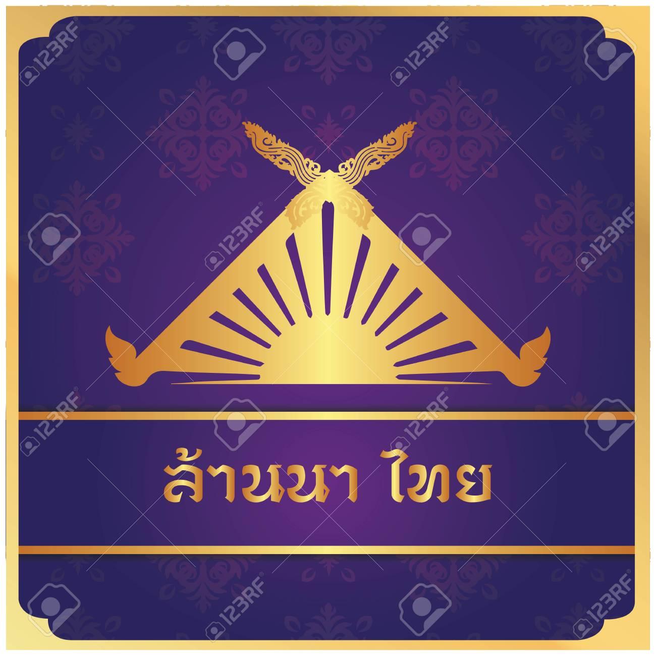 Lanna Thai Isosceles Thai design Blue Background Vector Image - 95522882