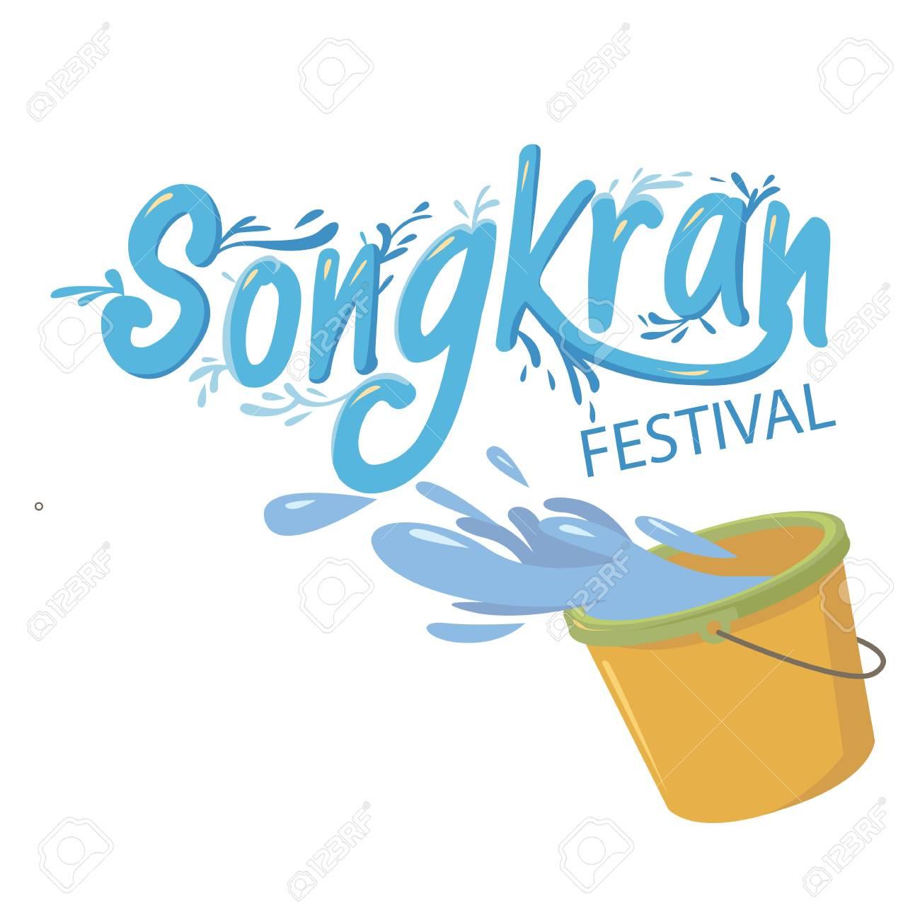 Songkran Festival Greeting Card Template Design Royalty Free ...
