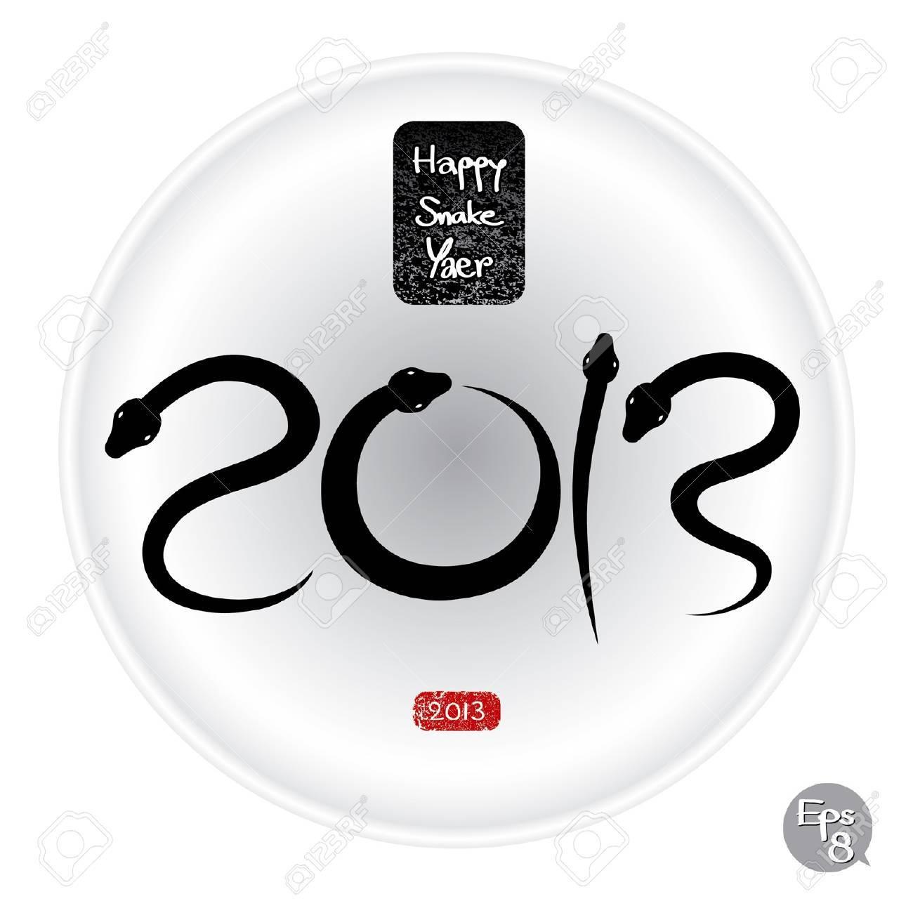 happy snake year 2013 Stock Vector - 15528496