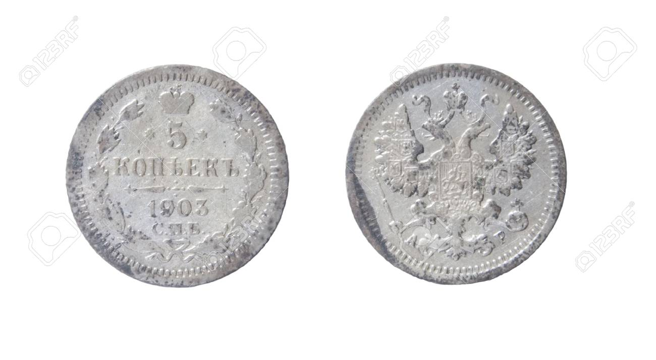the old russian silver 5 copeck coin of 1903 Stock Photo - 5757437