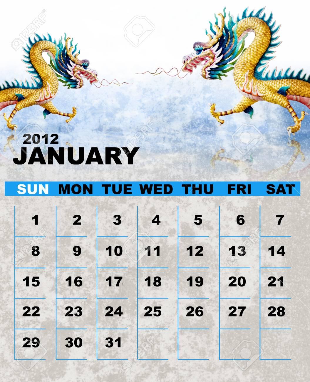 Calender 2012 January, Dragon's year Stock Photo - 11601560