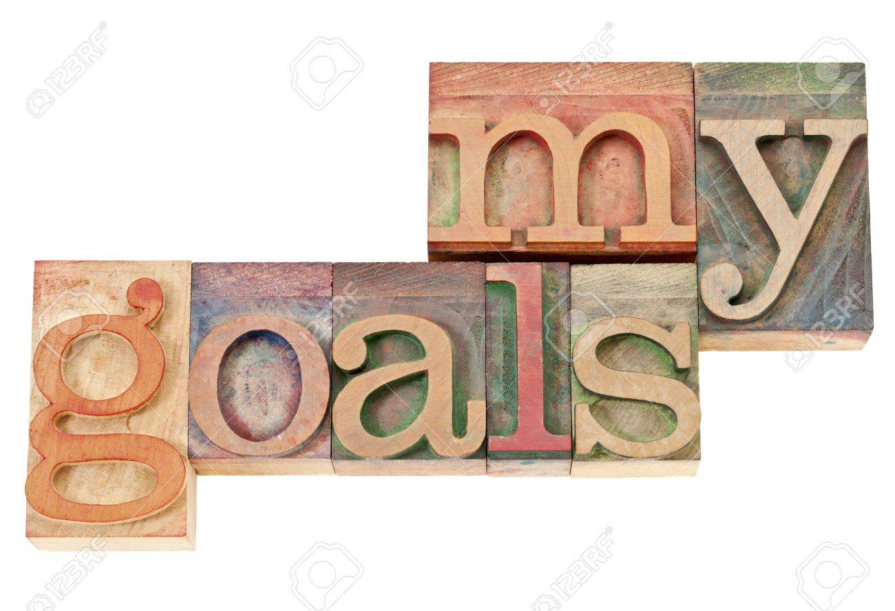 my goals - isolated words in vintage letterpress wood type stained by color inks Stock Photo - 14968430