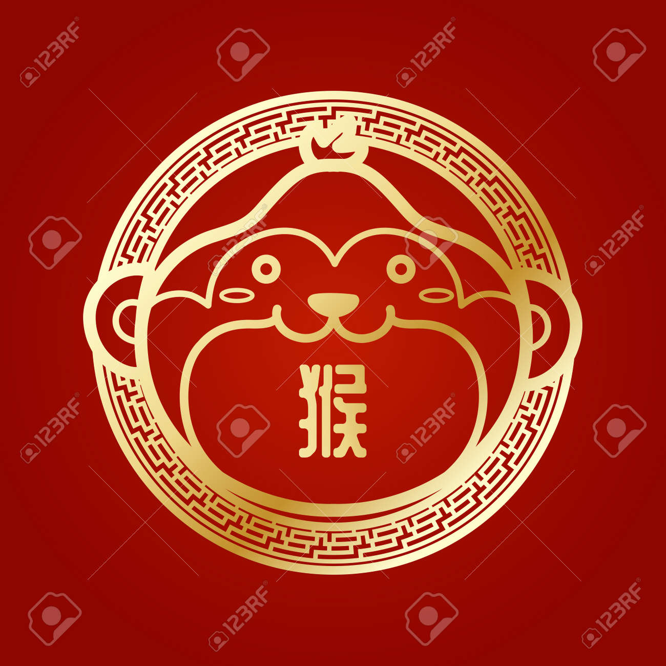 A cute golden monkey or a symbol based on the Chinese zodiac or the Year of the Monkey. - 166106186