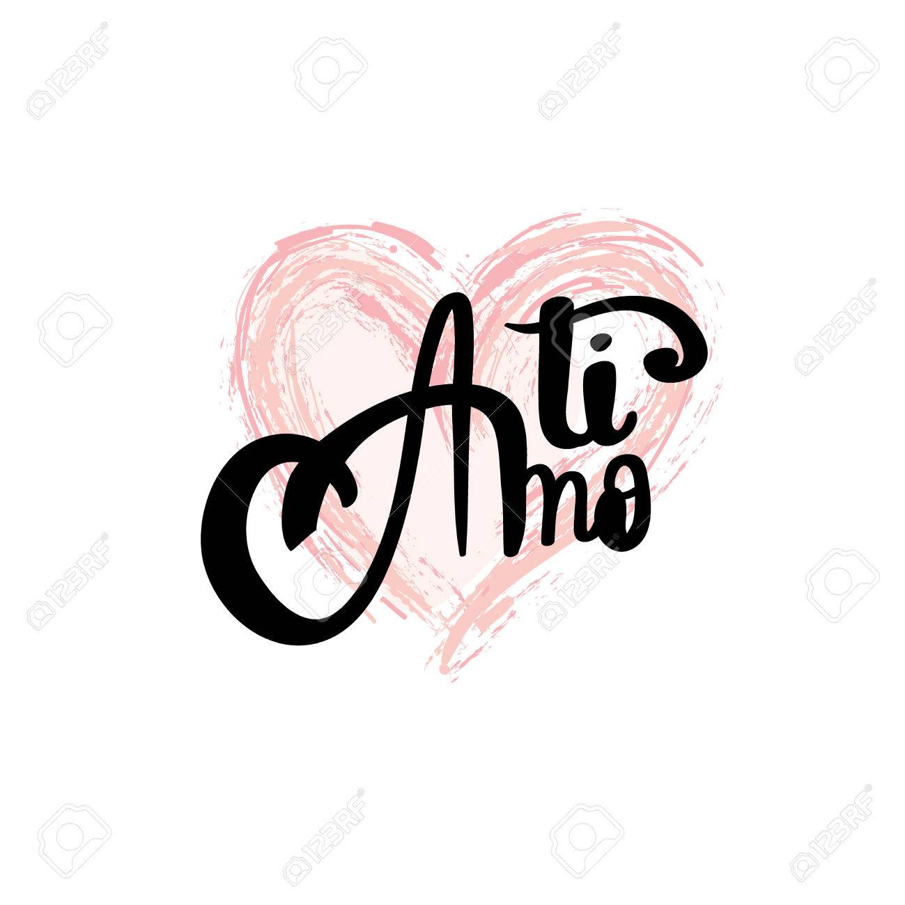 Stock illustration 3d red text quot yes quot stock illustration royalty - Amo Ti Amo Brush Lettering I Love You Italian Text Calligraphy Lettering For Valentine Card