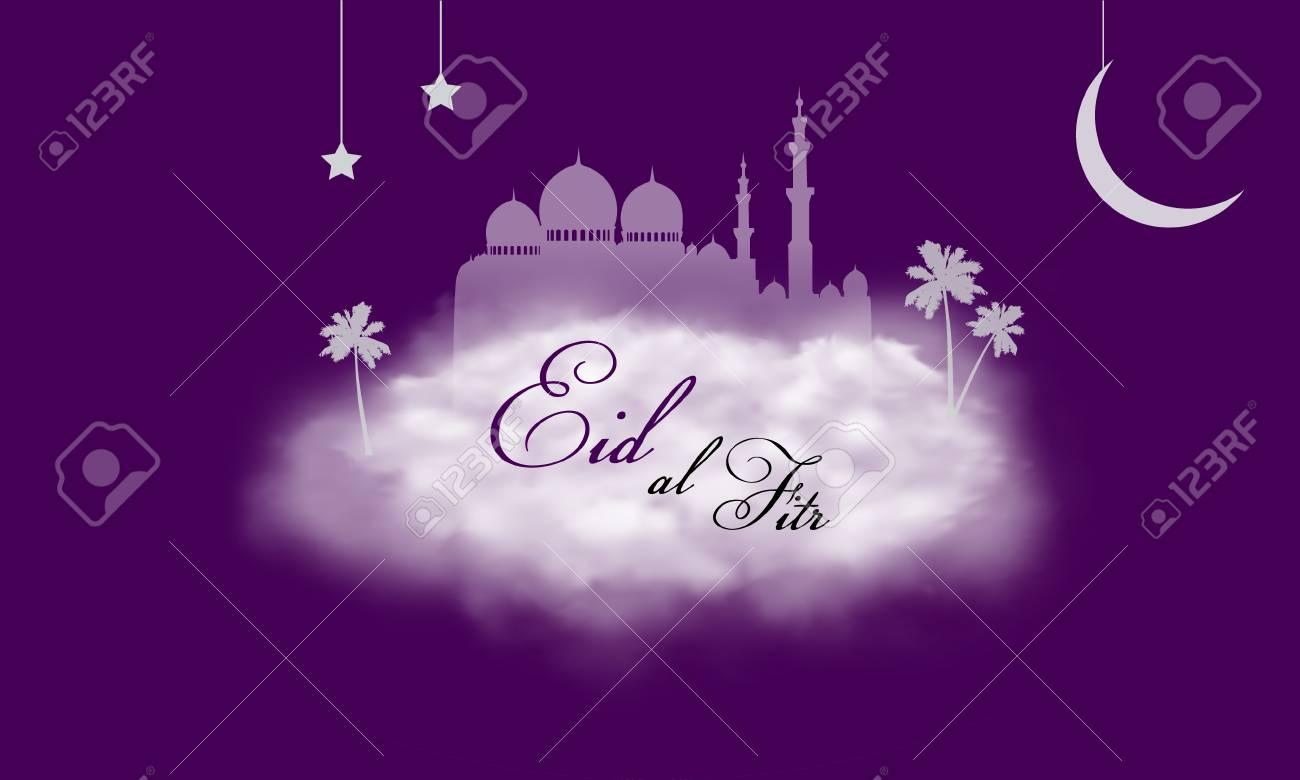 Eid Al Fitr Invitation Card Business Card With Mandala Design