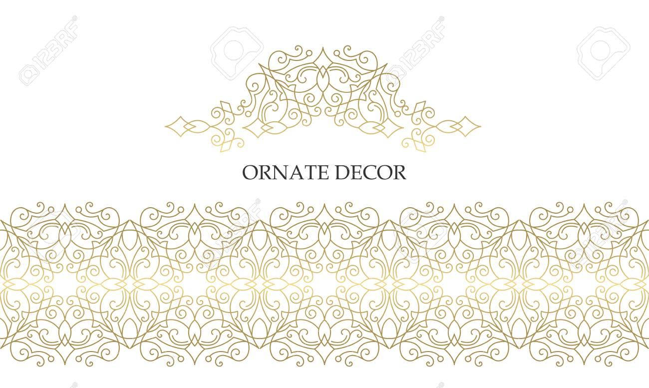 Ornate Decor Border For Islamic Invitation Card Flourishes