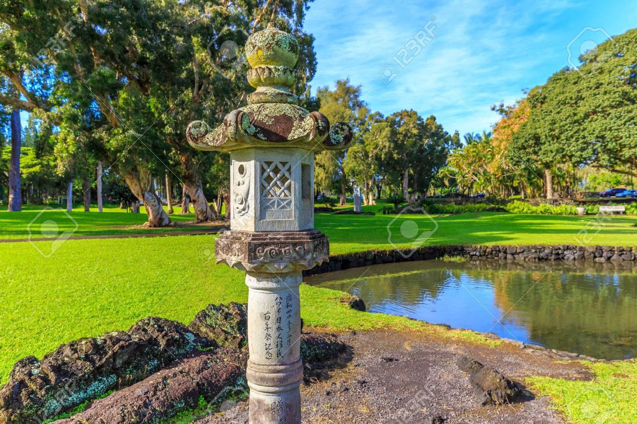 los jardines japoneses en parque hilo hawaii se dice que es el ms grande tal