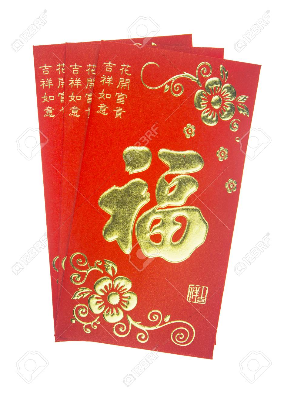 Chinese Red Envelope Isolated On White Background Clipping Paths