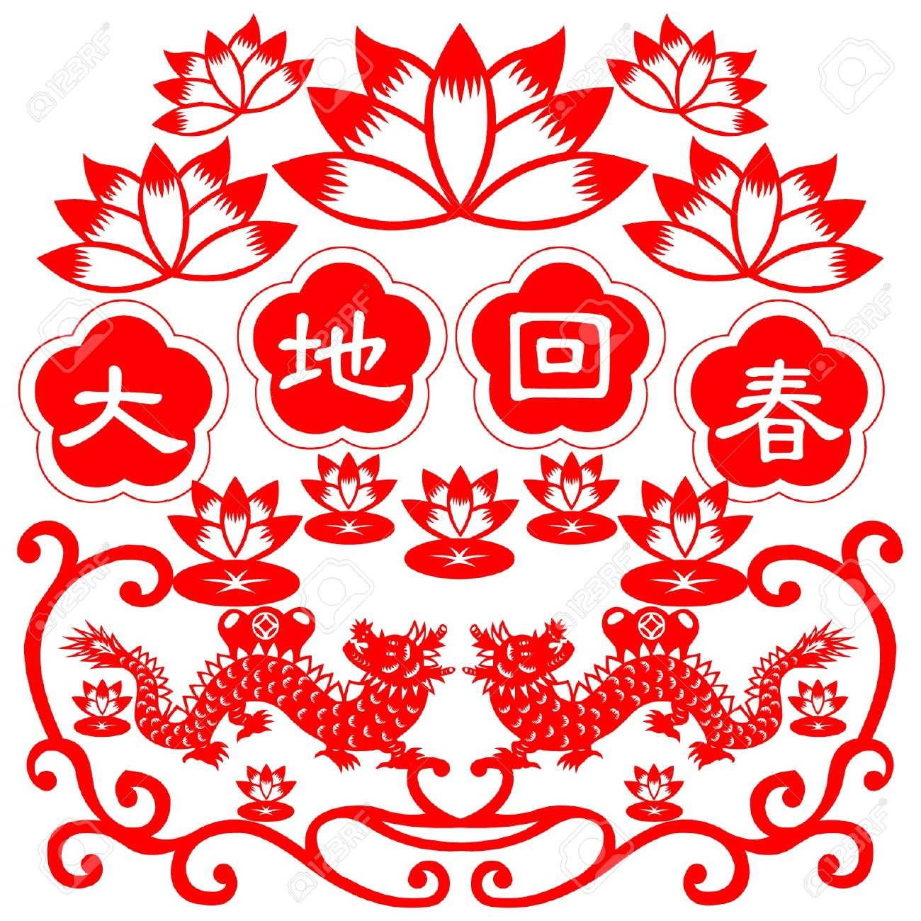 Chinese New Year Dragon 2012 Stock Vector - 11654952